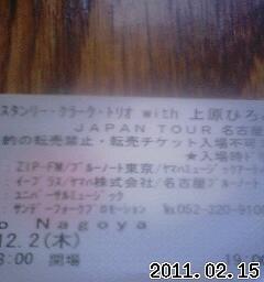 110215上原ひろみ縮小.jpg