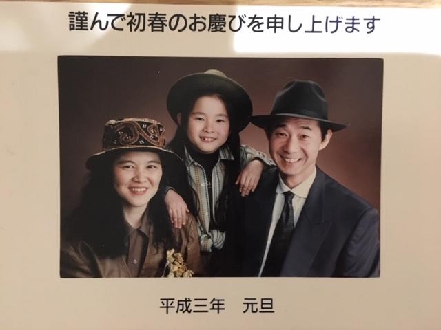 秀雄&キッコ&ゆうき.JPG