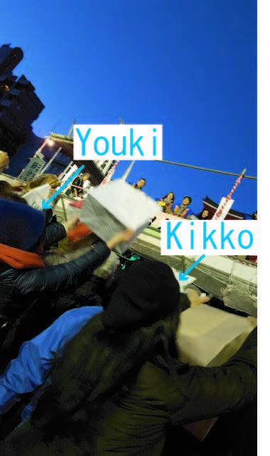 KIKKO&YOUKI.jpg